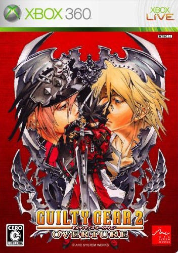 Guilty Gear 2: Overture [Gamewise]