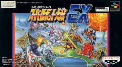 Super Robot Taisen EX on SNES - Gamewise
