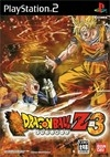 Gamewise Dragon Ball Z: Budokai 3 Wiki Guide, Walkthrough and Cheats
