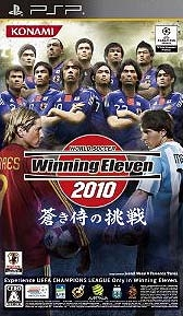 World Soccer Winning Eleven 2010: Aoki Samurai no Chousen for PSP Walkthrough, FAQs and Guide on Gamewise.co