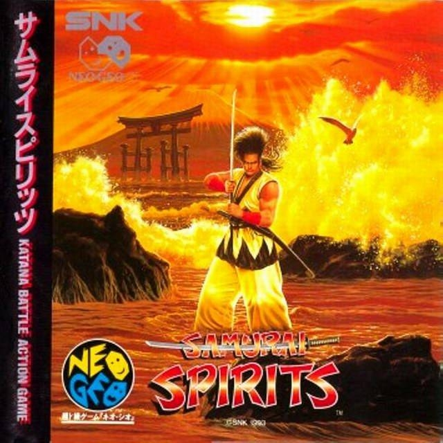 Samurai Spirits (CD) for NG Walkthrough, FAQs and Guide on Gamewise.co