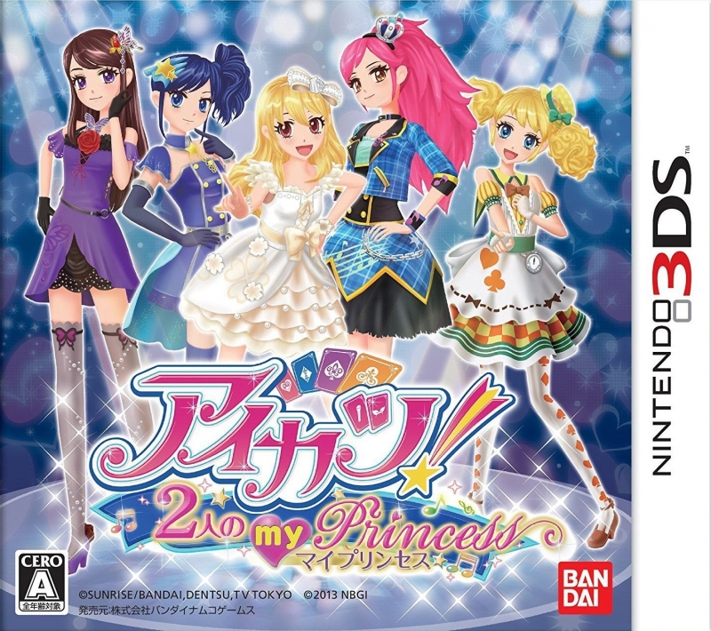 Aikatsu! 2-nin no My Princess for 3DS Walkthrough, FAQs and Guide on Gamewise.co