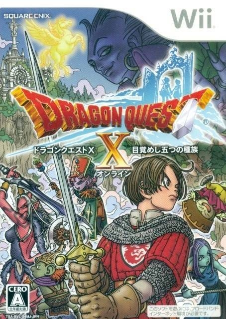 Dragon Quest X on Wii - Gamewise