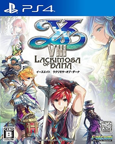 Gamewise Ys VIII: Lacrimosa of Dana Wiki Guide, Walkthrough and Cheats