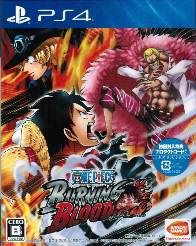 One Piece: Burning Blood Wiki on Gamewise.co