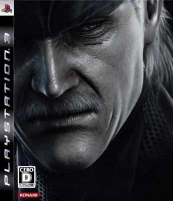 Metal Gear Solid 4: Guns of the Patriots Wiki - Gamewise