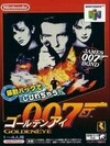 GoldenEye 007 on N64 - Gamewise