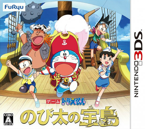 Doraemon: Nobita no Takarajima on 3DS - Gamewise
