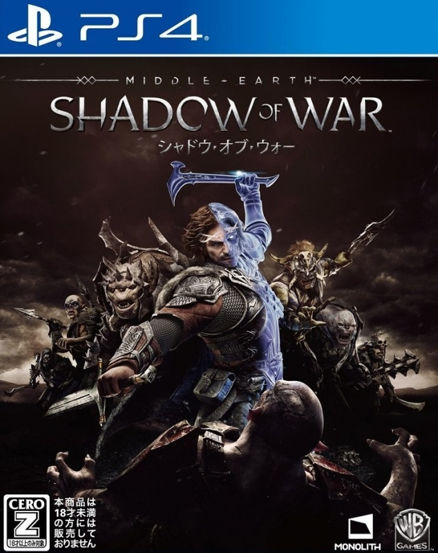 Middle-Earth: Shadow of War | Gamewise