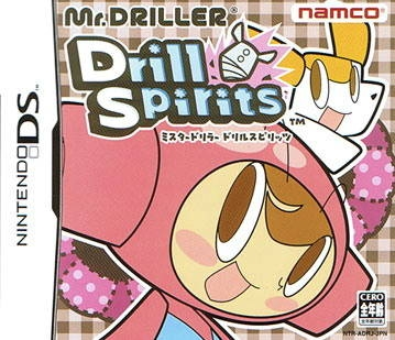 Gamewise Mr. Driller: Drill Spirits Wiki Guide, Walkthrough and Cheats