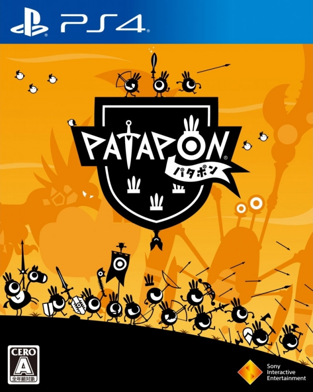 Patapon Remastered for PS4 Walkthrough, FAQs and Guide on Gamewise.co
