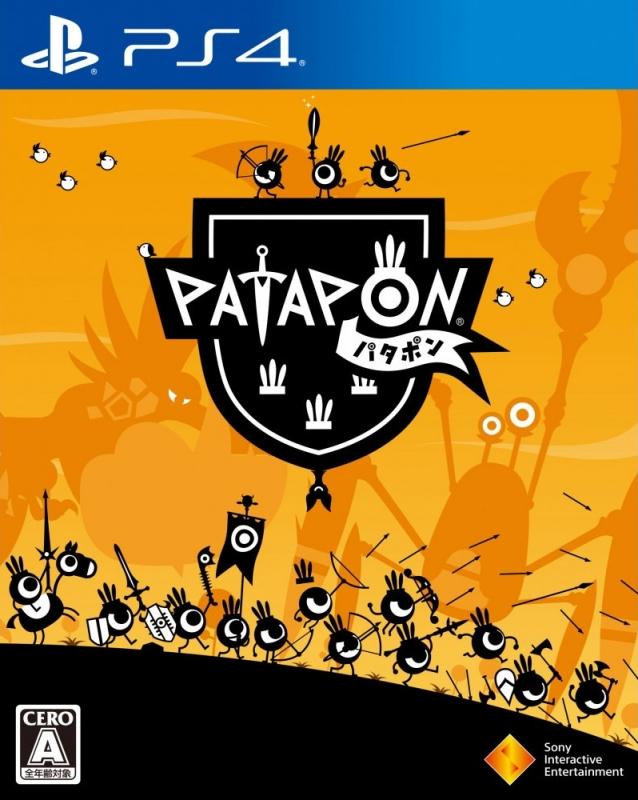 Patapon Remastered | Gamewise