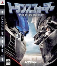 Gamewise Transformers: The Game Wiki Guide, Walkthrough and Cheats