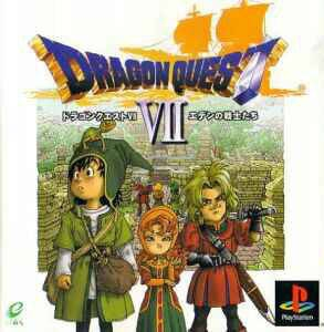 Dragon Warrior VII on PS - Gamewise