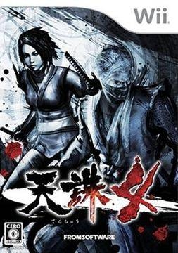 Tenchu: Shadow Assassins Wiki on Gamewise.co