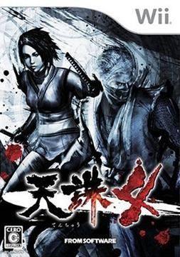 Tenchu: Shadow Assassins Wiki - Gamewise