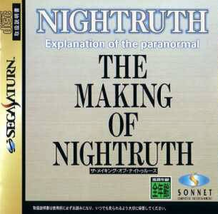 NightTruth: Explanation of the Paranormal - The Making of Nighttruth: Voice Selection on SAT - Gamewise