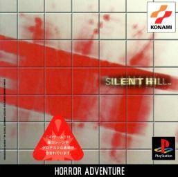 Gamewise Silent Hill Wiki Guide, Walkthrough and Cheats