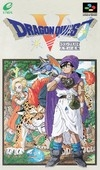 Dragon Quest V: Tenkuu no Hanayome Wiki - Gamewise
