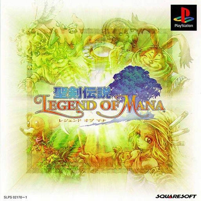 Legend of Mana [Gamewise]