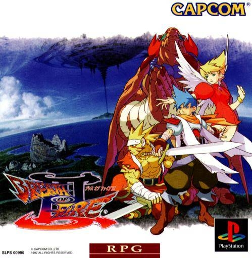 Breath of Fire III on PS - Gamewise