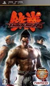 Tekken 6 for PSP Walkthrough, FAQs and Guide on Gamewise.co
