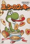 Yoshi's Cookie on NES - Gamewise