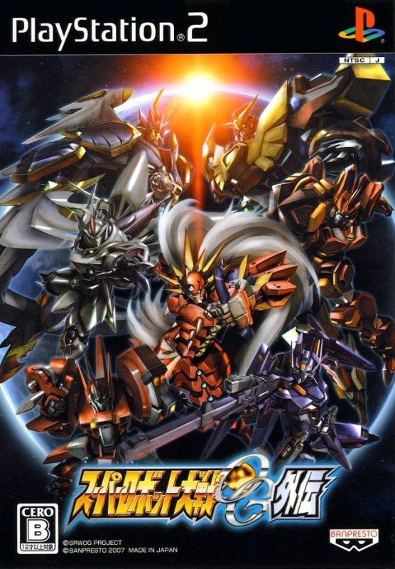Super Robot Taisen OG: Original Generations Gaiden on PS2 - Gamewise