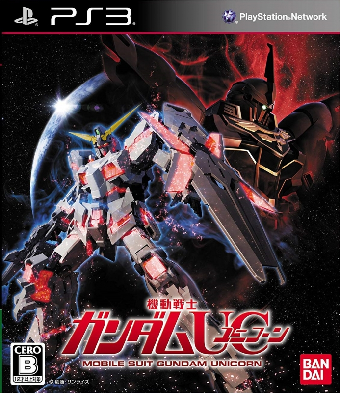 Kidou Senshi Gundam UC for PS3 Walkthrough, FAQs and Guide on Gamewise.co