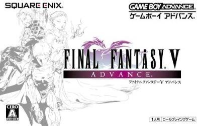 Gamewise Final Fantasy V Advance Wiki Guide, Walkthrough and Cheats