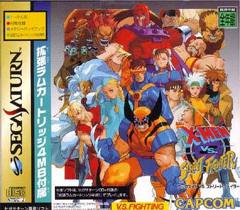 X-Men vs. Street Fighter [Gamewise]