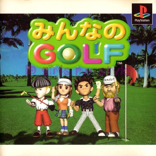 Hot Shots Golf Wiki - Gamewise