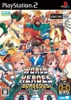 World Heroes Anthology Wiki - Gamewise
