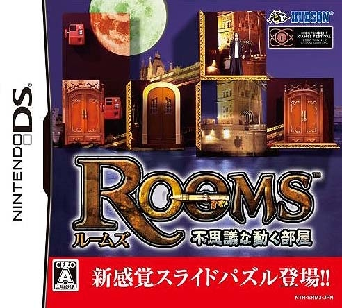 Rooms: The Main Building [Gamewise]