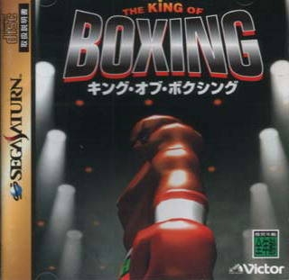 Center Ring Boxing [Gamewise]