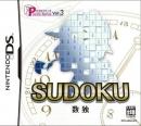 Sudoku Gridmaster (JP sales) [Gamewise]