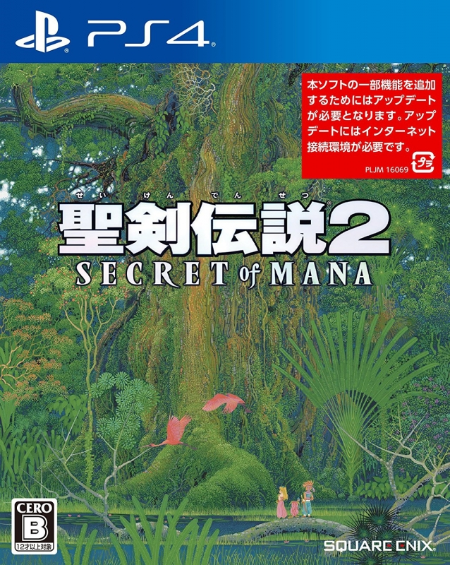 Secret of Mana Wiki on Gamewise.co