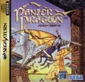Panzer Dragoon on SAT - Gamewise