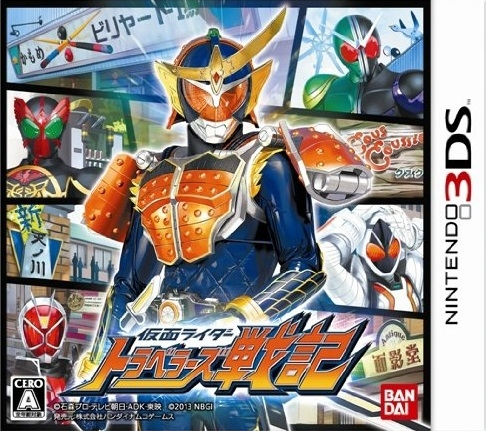 Kamen Rider: Travelers Senki for 3DS Walkthrough, FAQs and Guide on Gamewise.co