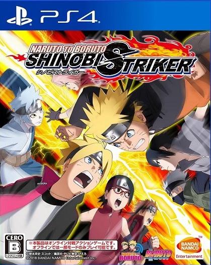 Gamewise Naruto to Boruto: Shinobi Striker Wiki Guide, Walkthrough and Cheats