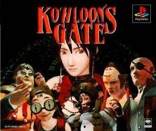 Kowloon's Gate on PS - Gamewise
