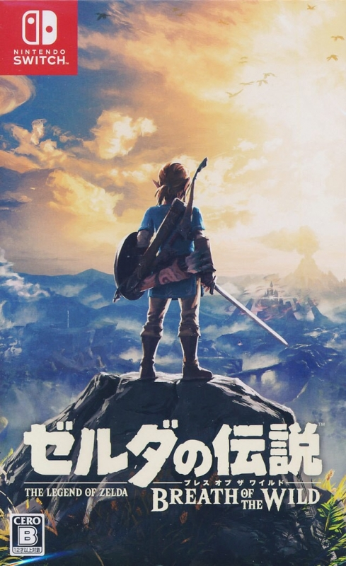 The Legend of Zelda: Breath of the Wild Wiki on Gamewise.co