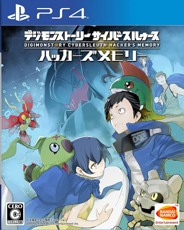 Digimon Story: Cyber Sleuth - Hacker's Memory for PS4 Walkthrough, FAQs and Guide on Gamewise.co