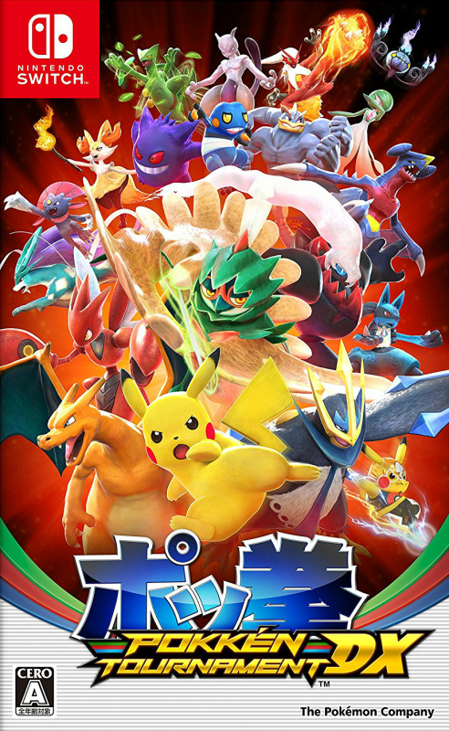 Pokken Tournament Wiki on Gamewise.co