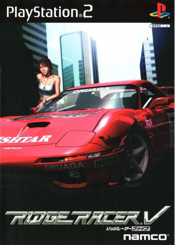 Ridge Racer V [Gamewise]
