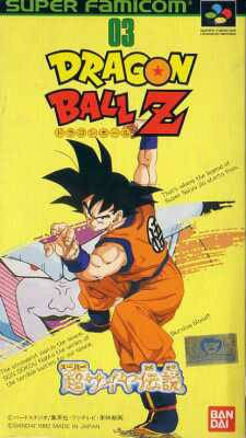 Dragon Ball Z: Chou Saiya Densetsu for SNES Walkthrough, FAQs and Guide on Gamewise.co