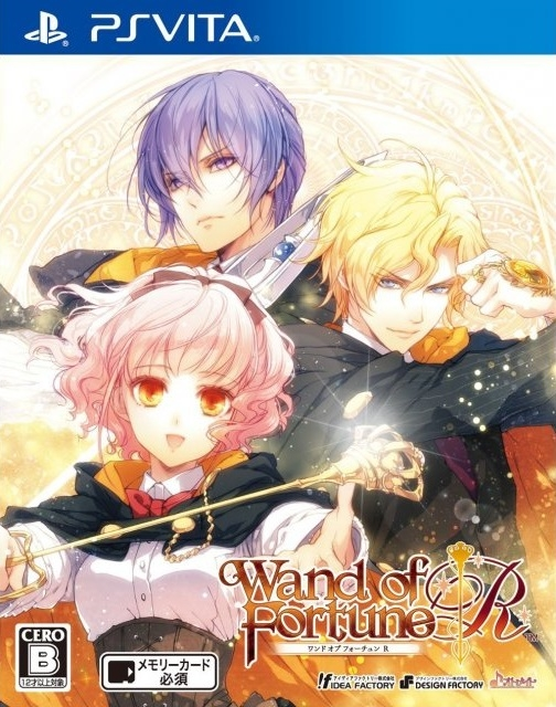 Wand of Fortune R on PSV - Gamewise