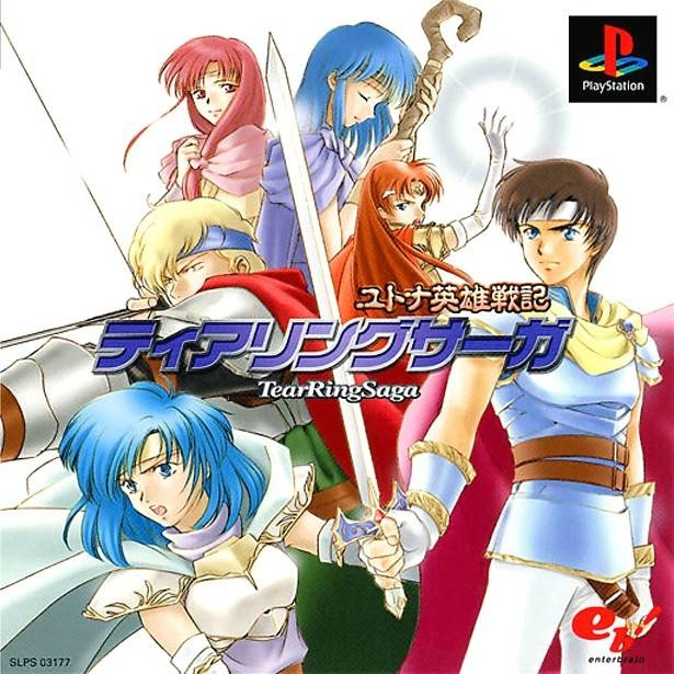 Tear Ring Saga Yutona Eiyuu Senki Wiki on Gamewise.co