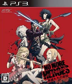 No More Heroes: Heroes' Paradise Wiki on Gamewise.co