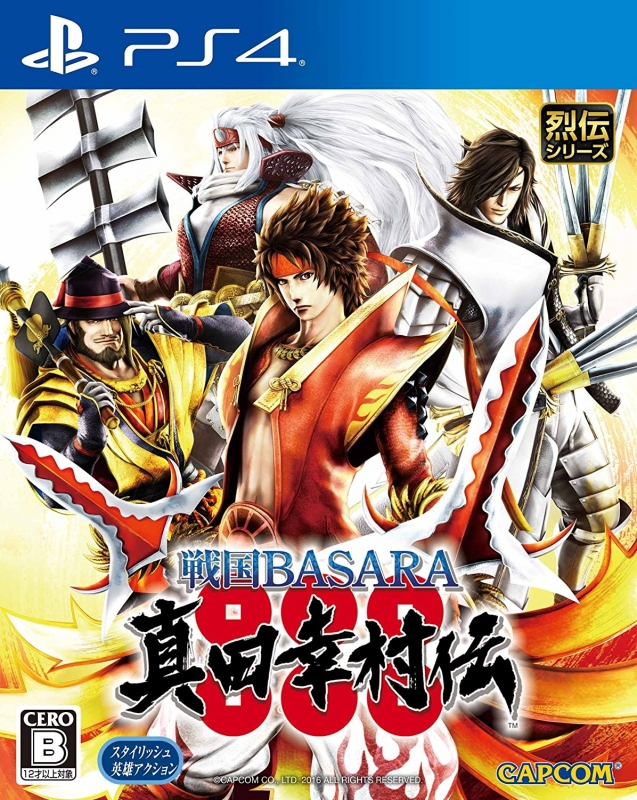 Sengoku Basara: Sanada Yukimura-Den for PS4 Walkthrough, FAQs and Guide on Gamewise.co